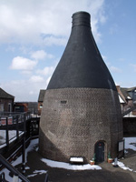 Dudson Museum