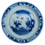 Long Eliza Chinese painted miniatrure plate